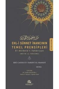 Ehl-I Sünnet İnancının Temel Prensipleri (El-Akîdetü't-Tahâviyye)