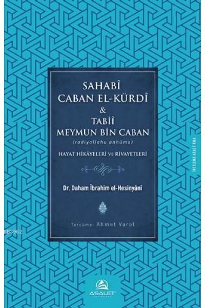 Sahabî Caban El Kürdî ve Tabiî Meymun bin Caban; Hayat Hikayeleri ve Rivayetleri