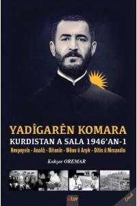 Yadîgarên Komara Kurdistan 1