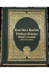 Kur'an-ı Kerim - Mehmet Özçay Hatlı Kürtçe-Türkçe Mealli Orta Boy